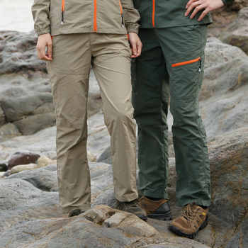 Summer Outdoor Sports Men Climbing Camping Fishing Trekking Hiking Quick Dry Pants Women Breathable Tactical Waterproof Trousers