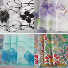 75cmX300cm Glazed Paper Window Stickers Matte Toilet Transparent Opaque Bathroom Cellophane Shade film raamfolie