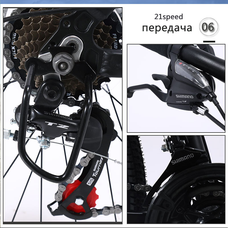 wolf s fang Mountain Bike 21 speed bicycle 26 Fat Bikes road bike Aluminum Alloy Resistance wolf's fang Mountain Bike 21 speed bicycle 26 Fat Bikes road bike Aluminum Alloy Resistance Rubber man bicycles Free shipping