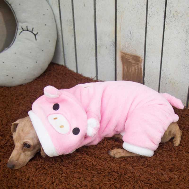 ペット服熱サンゴベルベット子犬ジャンプスーツ秋冬犬パーカー豚デザインパーカーコートペット犬服用品