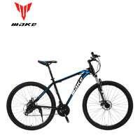 Make steel frame Mountain Bike 29 wheel, 24 speed SHIMANO