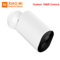 Original Xiaomi Mijia Smart 360 Camera Battery Gateway CMSXJ11A 1080P 120 Degree AI Humanoid Detection IP Wireless Cameras Cam