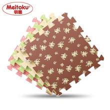 Meitoku Soft EVA Foam puzzle Play Mat 9pcs lot Exercise mat tiles interlock floor crawling pad