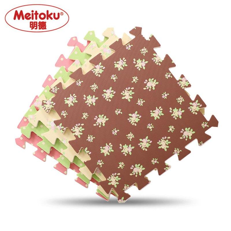 Meitoku Soft EVA Foam puzzle font b Play b font font b Mat b font 9pcs