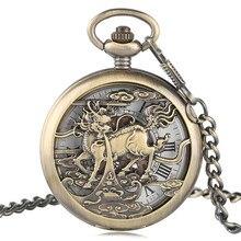 Винтаж китайский фигурка с драконом цилинь Awesome дизайн Авто Механические карманные часы Подвеска Медсестра часы Подарки для Для мужчин Для женщин старший