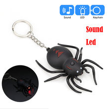 Vehicle Car-styling Spider Shape Cartoon Keychain With LED Light Sound Keyfob Kids Toy Gift AA# dropship(China)