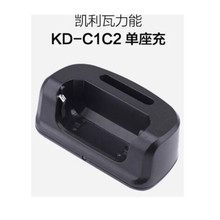 2PCS  WLN KD-C1 walkie talkie original charger Cha