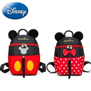 Image 1 - 2019 yeni Mickey Mouse Minnie şekli kız erkek sırt çantası çocuk çantası okul karikatür çocuk sevimli anaokulu kreş kitap çantası hediye