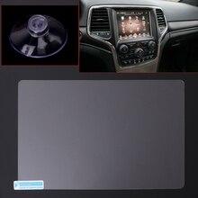 8.4 นิ้ว GPS หน้าจอเหล็กป้องกันฟิล์มสำหรับ Jeep Grand Cherokee SRT เข็มทิศ 2019 2019 ควบคุมหน้าจอ LCD สติกเกอร์