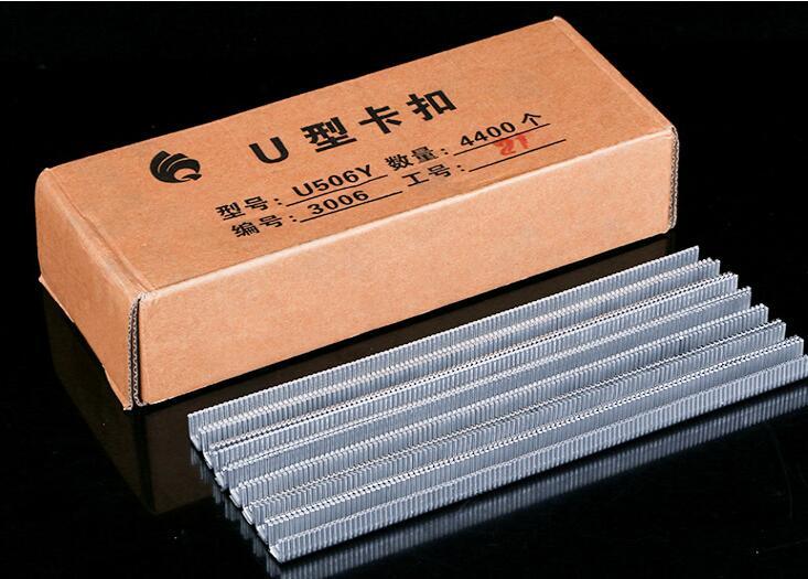 10 Boxes 44000pcs Buckle For Manual U Shape 506 Sausage