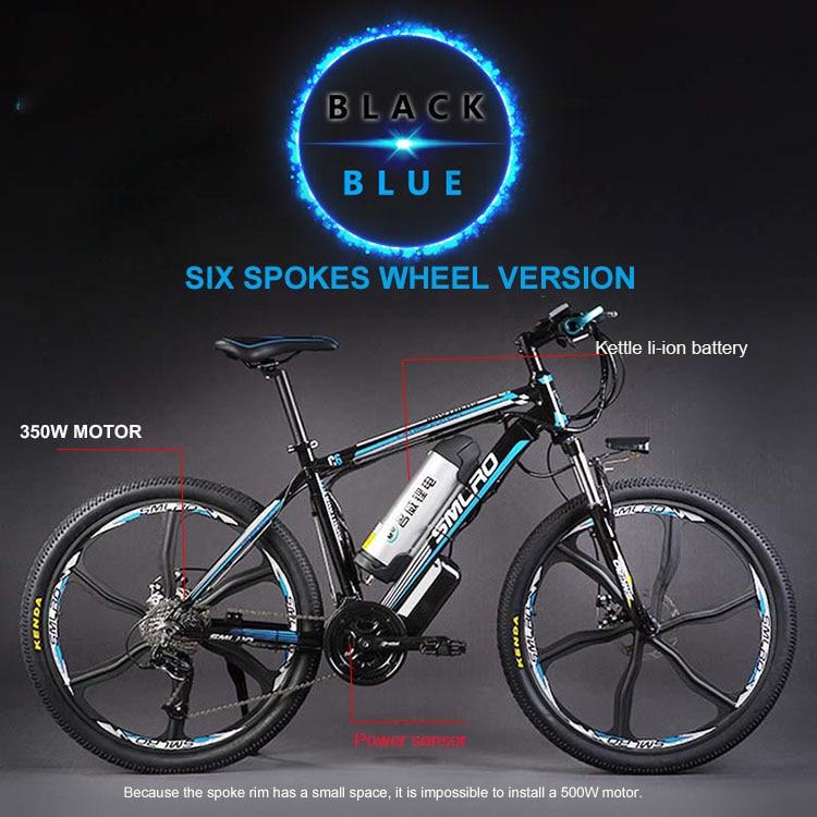 HTB1qe4TlaQoBKNjSZJnq6yw9VXae - 26inch electrical mountain bicycle aluminum alloy ebike 27velocity e-mtb 48V lithium battery 500W motor  Hybrid bicycle