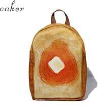 Caker Brand 2019 Women Large Big Yellow Backpack High Quality School Bags Drop Shipping
