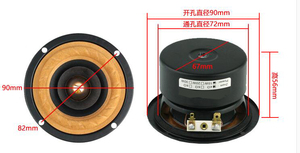 Image 5 - 2PCS/LOT Sounderlink AudioLabs 3 inch Full Range woofer Hi Fi Speaker tweeter unit Medium bass bullet arrow transducer