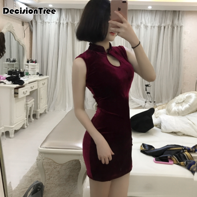 2020 Sexy Nightclub Embroidery Cheongsam Lingerie Women Lace Perspective Chinese Dress Qipao Split Suit