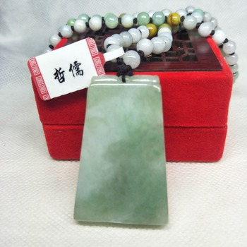 Zheru Jewelry Pure Natural Jadeite Green Amulet Pendant Three-Color Jadeite Bead Necklace A Class A National Certificate