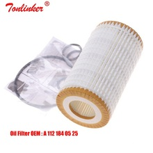 Oil Filter Fit For Mercedes benz M Class W163 W164/R Class V251/SLK Class R171/ SL Class R230 2003 2004 2005  2012 Model Filter