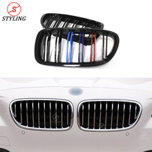 цена на F10 ABS Front Bumper Grille For BMW F10 M5 Front Grille Dual Slat Plastic Gloss Black 3 color 2010 2011 2012 2013 2014 2015 2016