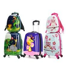LeTrend, милый мультяшный детский Багаж на колесиках, набор, Спиннер, чемодан на колесиках для студентов, 18 дюймов, переноска на колесиках, детская дорожная сумка с животными