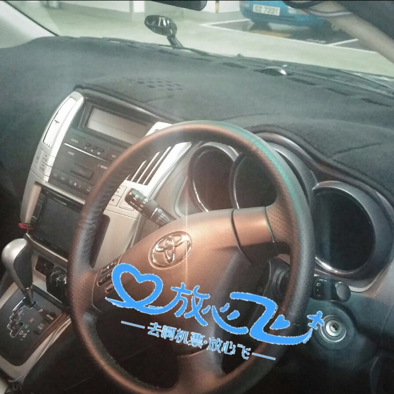dashmats car-styling accessories dashboard cover for toyota Harrier 2003 2004 2005 2006 2007 2009 2008 2010 2011 2012 2013 rhd
