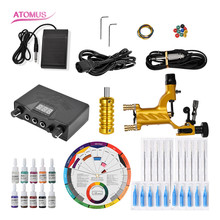 Tattoo Machine Liner And Shader Set Professional Kits Tools Complete Tattoo Pen Motor Kit Professional Rotary Gun Cartridge professional 2 gun tattoo machine complete kit set with carrying case