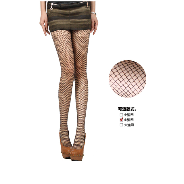 Sexy Lingerie Black Female Stockings Pantyhose Fashion Sexy Women Hot Sheer Tight Slim Net Lace Fishnet Stockings #B0