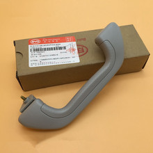 Roof handle FOR BYD S6 S7 Ceiling handrail S6-8215120