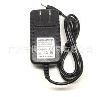 12V 1 5A 18W Power Adapter Charger For Acer Tablet PC Factory Direct 3 0mm 1