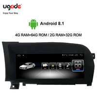Ugode Car Multimedia Player Benz S class 10.25 Inches Radio Screen Monitor E Class 2 Door Coupe For Mercedes Benz S class W221