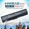 Аккумулятор для ноутбука Toshiba Satellite A300 A210 A205 PA3534U-1BRS A350D A355 A505 A505D L300D L305 L450D L500D L505 L505D L555D