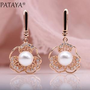 Image 3 - Pataya 새로운 화이트 쉘 진주 귀걸이 반지 세트 585 로즈 골드 여성 패션 쥬얼리 세트 자연 지르콘 할로우 불규칙한 고귀한