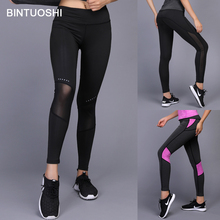 LYNSKEY Sexy Yoga Pants Women Gym Workout Fitness Leggings Compression Running Tights Jogging Sport Trousers Hips Push Up fitness yoga pants women push up jogging leggings compression tights gym workout slim running pants yoga leggings sport trousers