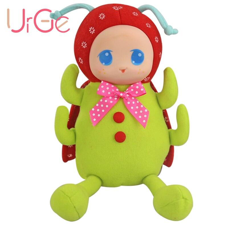 40cm gyermek töltött játékbaba Super Soft Cicada plüss játék alvó mate gyerekek születésnapi karácsonyi ajándék URGE