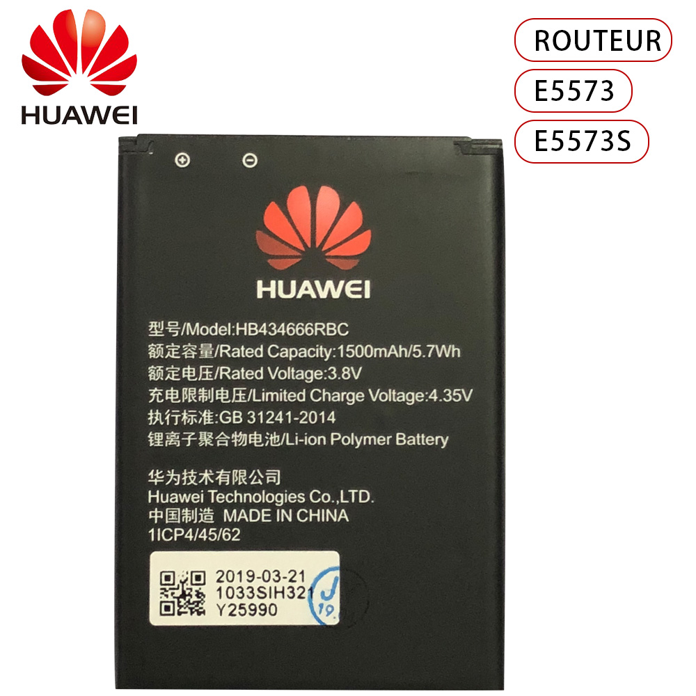 NEW Huawei HB434666RBC Phone Battery For Huawei E5573 E5573S E5573s-32 E5573s-320 E5573s-606 E5573s-806 Router Battery