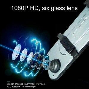 Image 3 - 초박형 2.5d 운전 레코더 5 인치 터치 스크린 자동차 카메라 별빛 야간 투시경 전방 및 후방 이중 렌즈