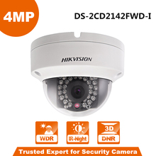 4MP Dome Network IP Security camera DS 2CD2142FWD I CCTV Camera IP replace DS 2CD3145F IS