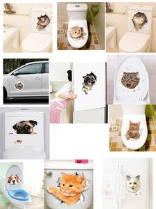 Dogs-Stickers Toilet-Seat-Decoration Refrigerator Window Animal Bathroom 3d PVC Cats