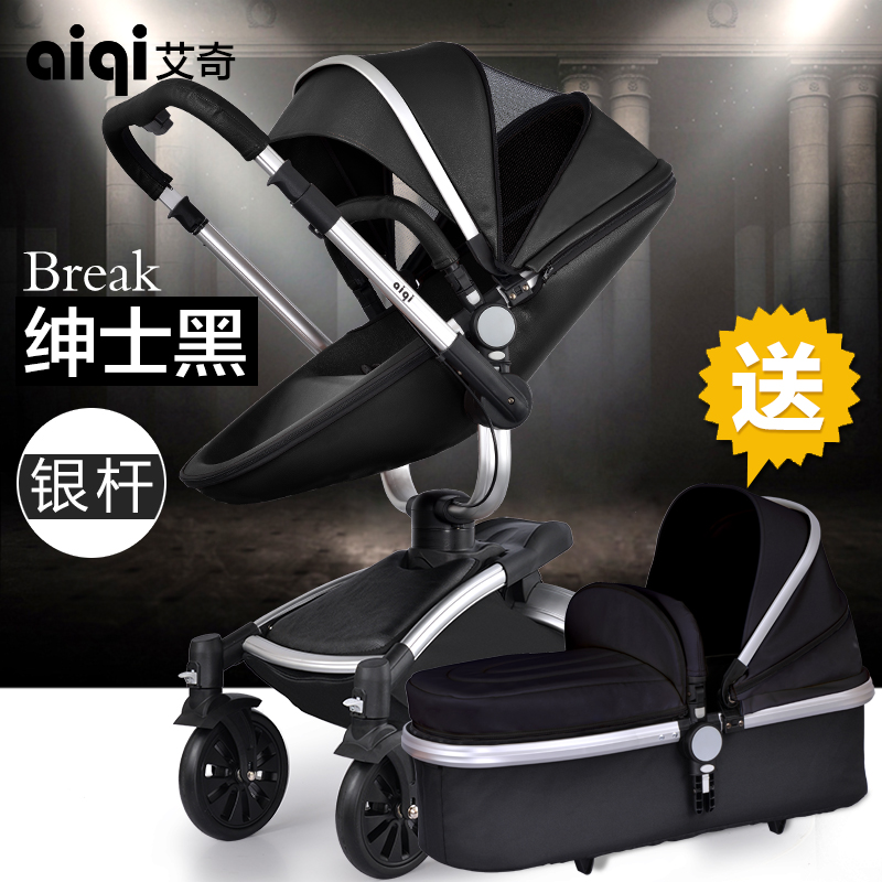 2  in 1 AIQI brand baby pram 360 degree rotate Baby stroller aiqi child car light folding shock absorbers baby stroller bb car for huawei mediapad t2 10 pro fdr a01w fdr a03l case folio stand new pu leather smart cover for huawei media t2 10 screen film