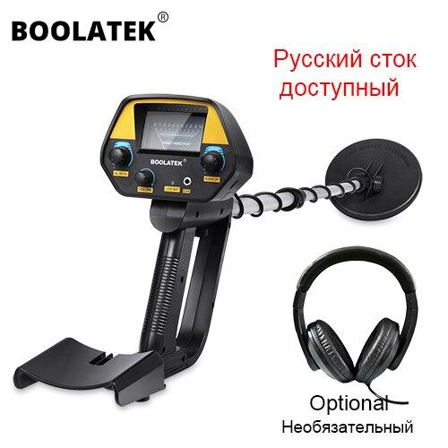 BOOLATEK New Arrival Metal Detector MD4030P Portable Adjustable Length Gold Detectors Treasure Hunter Tracker Seeker Woodworking