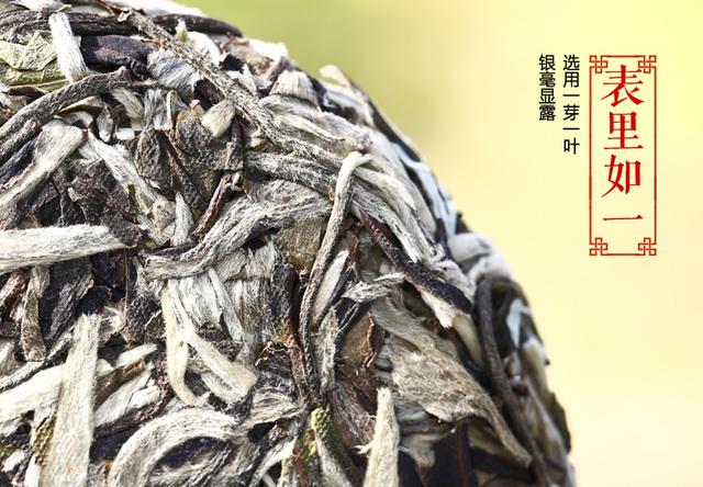 [GRANDNESS] Caicheng Puer white moonlight Puerh old tea puer raw tea Puer Moonlight Beauty 100g Yueguangbai shen puer tea 100g