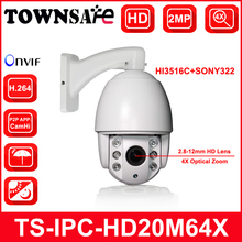 TOWNSAFE New HD 1080P 2MP Mini Speed PTZ Dome IP Camera Outdoor Waterproof IP66 2.8-12mm 4X Optical Zoom Auto Focus IR 60m P2P