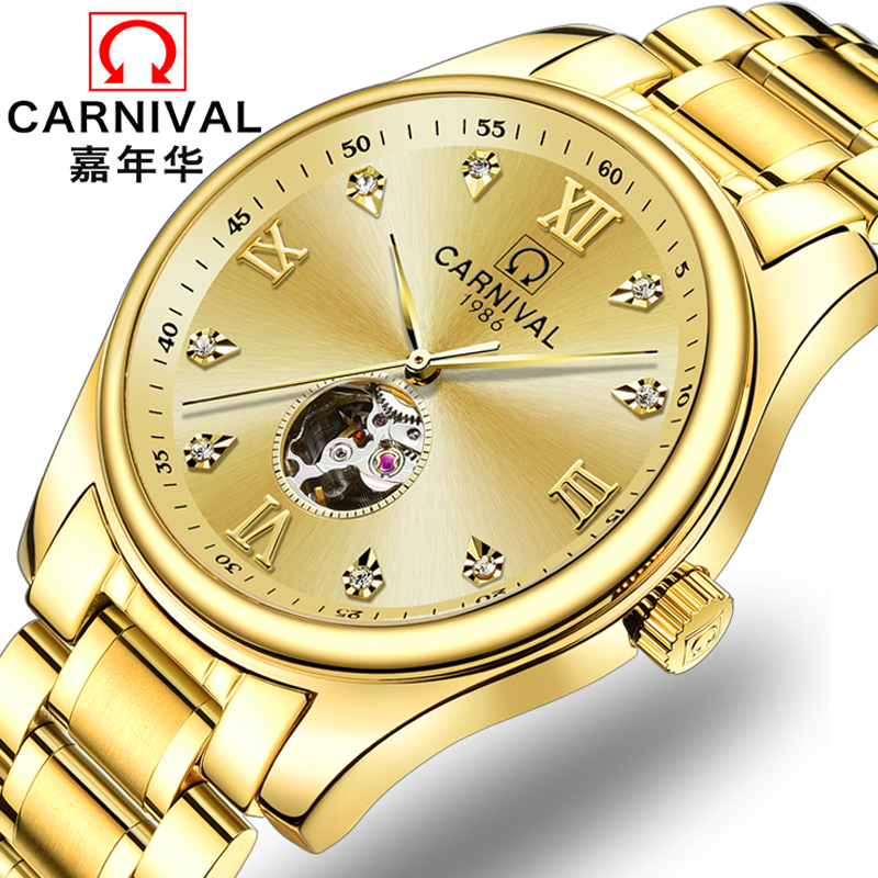 2017 Hot Sale Genuine Carnival Mens Watch Automatic Mechanical Watches And Hollow Stainless Steel Waterproof Gold Business Men hollow brand luxury binger wristwatch gold stainless steel casual personality trend automatic watch men orologi hot sale watches