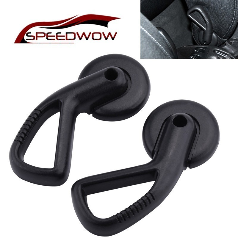SPEEDWOW Car Left/Right Armrest Handle Seat Adjuster Knob Adjust Lever For Peugeot 206 207 For Citroen C2 OE#9638799977 890586
