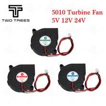 3D принтер турбинный вентилятор охлаждения 5015(50*50*15 мм) вентилятор вентилятора экструдер hotend охлаждения турбо вентиляторы 0.15A