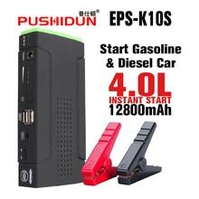 Portablb 12000mAh plastic case jumpstarter li-ion battery Car Jump Starter power bank booster starting device car&laptop&phone