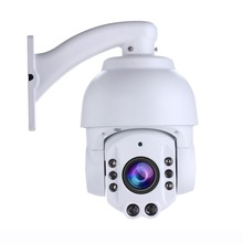YUNCH NEW Mini Dome Carema 20X Outdoor optical zoom PTZ camera 1080P 4inch IP speed dome camera Support onvif