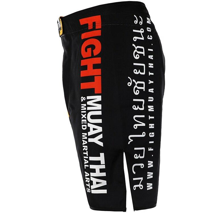 Gaya Baru Mengamuk Tiger Cetak MMA Celana Khusus Pakaian Tempur Longgar Celana Pendek Side Splits Jiu-jitsu Celana Muay Thai melawan Celana Pendek