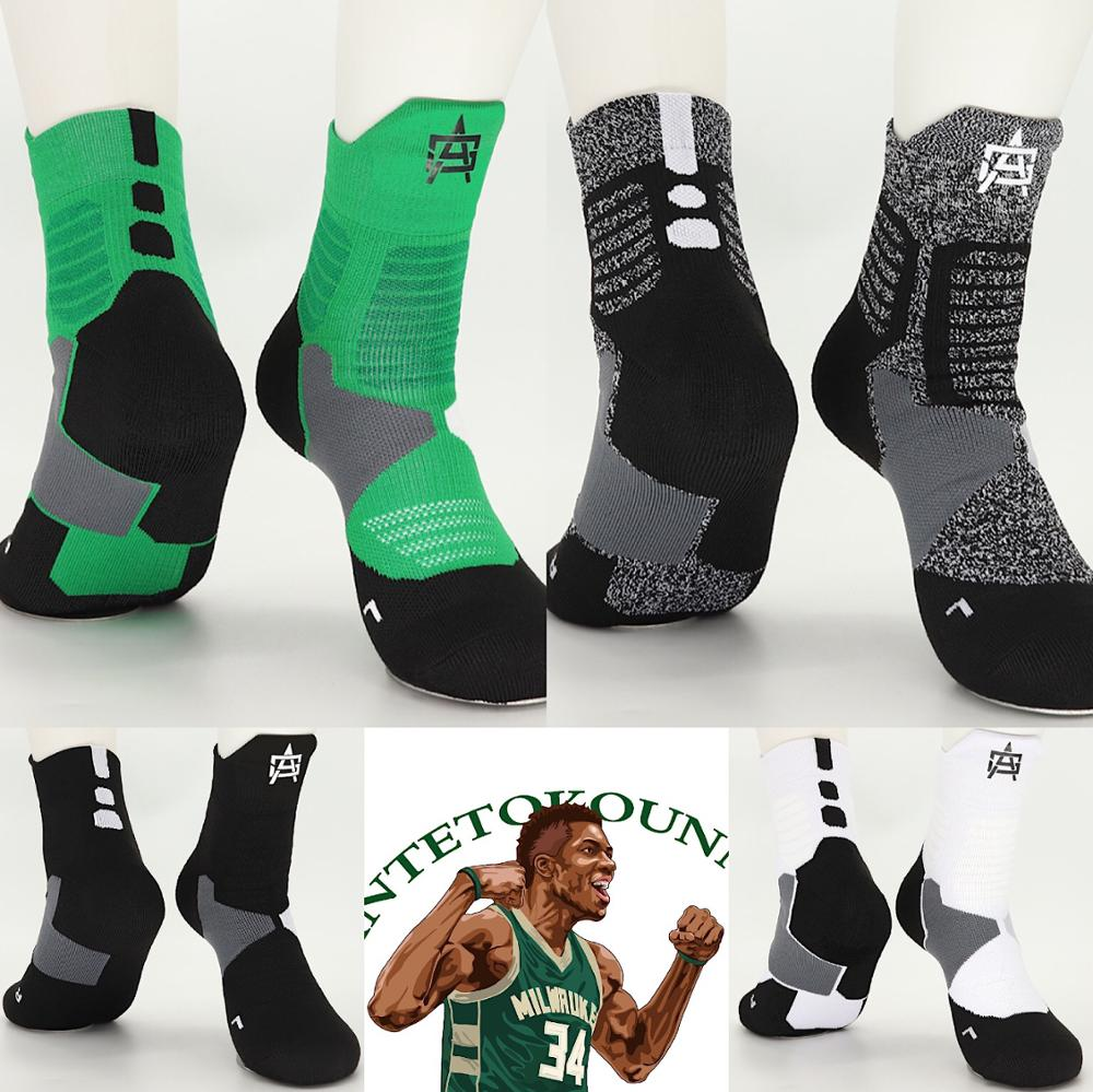 Giannis Antetokounmpo Basketball Middle Calf Cotton Thick Socks Forward Number NO34 The Alphabet Athens Greece Swedish Player