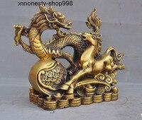 Christmas 11Chinese brass money coin ingot dragon horse spirit statue wealth decoration Halloween