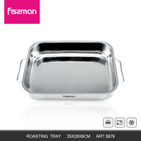 Fissman 35*26*6 cm 18/0 Stainless Steel Square Baking Pan Tray Polish Material High Quality Utensilios Cookie Roasting Tray