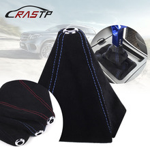 RASTP-Racing Car Universal Suede Leather Manual Gear Shift Knob Boot Cover Collars RS-SFN002
